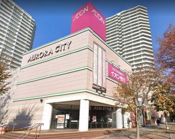 イオンスタイル 東戸塚店の画像1