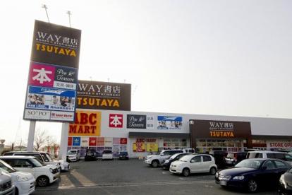 WAY書店TSUTAYA岩出店の画像1