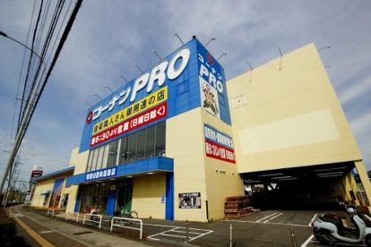 コーナンPRO和歌山国体道路店の画像1