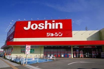 ジョーシン和歌山北店の画像1