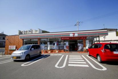 セブンイレブン 和歌山栄谷店の画像1
