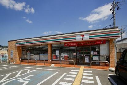 セブンイレブン 貴志川町前田店の画像1