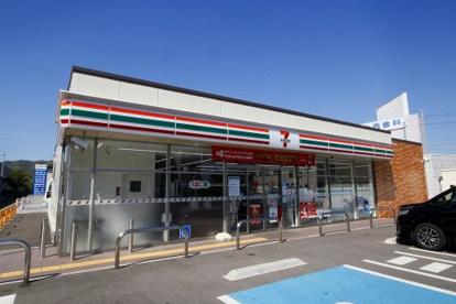 セブンイレブン 和歌山楠見中西店の画像1