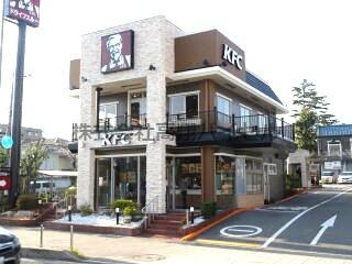 ケンタッキーフライドチキン R-2芦屋店の画像1