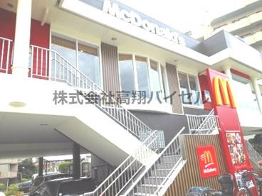 マクドナルド 芦屋打出店の画像1