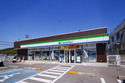 ファミリーマート 和歌山岡崎店の画像1