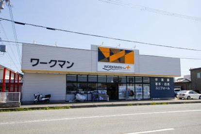 ワークマン 和歌山大浦店の画像1