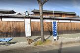 三栖大黒町停(京阪バス)