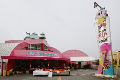 桃山特産センターの画像1