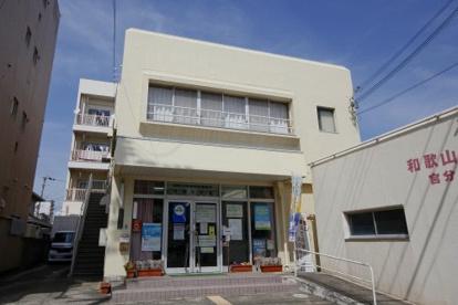 和歌山市役所 宮連絡所の画像1