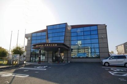 和歌山市役所 野崎連絡所の画像1