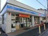 ローソン 横浜法泉三丁目店