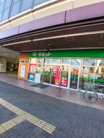 サミットストア 戸田駅店の画像1