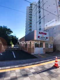 埼玉県 警察署 蕨警察署 戸田駅前交番の画像1