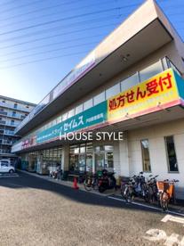 ドラッグセイムス戸田新曽店の画像1