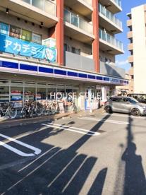 ローソン 北戸田駅西口店の画像1