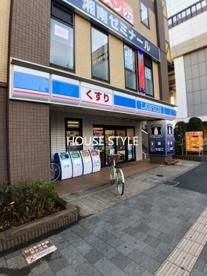 ローソン 北戸田東口店の画像1