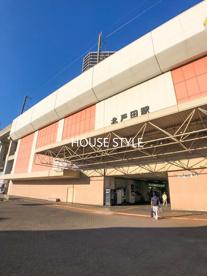 北戸田駅西口の画像1