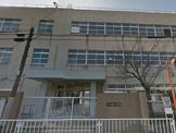 東大阪市立高井田東小学校
