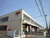 磯子郵便局