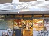 モリタ屋クォリティフードマーケット本店