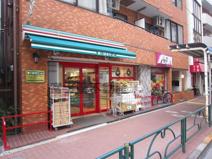 まいばすけっと 南長崎2丁目店
