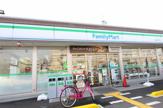 ファミリーマート 京都烏丸松原店