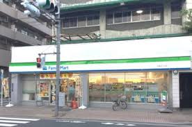 ファミリーマート 台東松が谷店の画像