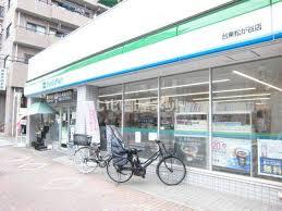 ファミリーマート 台東松が谷店の画像2