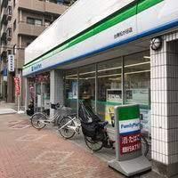 ファミリーマート 台東松が谷店の画像4