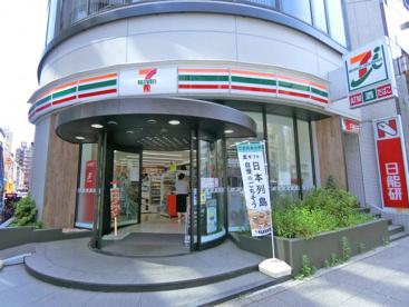 セブンイレブン 台東柳橋1丁目店の画像2
