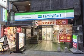 ファミリーマート 都営浅草橋駅前店の画像1