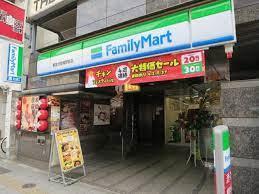 ファミリーマート 都営浅草橋駅前店の画像3
