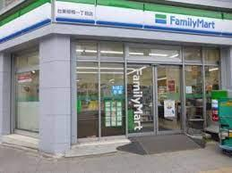 ファミリーマート 台東柳橋一丁目店の画像1