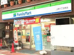 ファミリーマート 上野六丁目南店の画像5