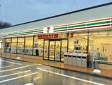 セブンイレブン 長浜本庄町店