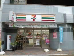 セブンイレブン 田原町駅前店の画像1