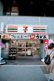 セブンイレブン 田原町駅前店の画像3