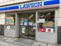 ローソン 台東浅草一丁目店の画像1