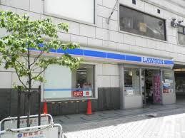 ローソン 台東浅草一丁目店の画像4