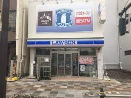 ローソン 台東西浅草二丁目店の画像