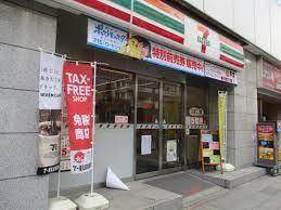 セブンイレブン 浅草雷門前店の画像3