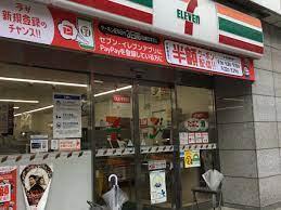 セブンイレブン 浅草雷門前店の画像4