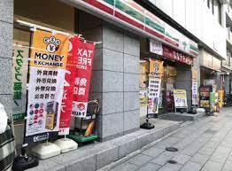 セブンイレブン 浅草雷門前店の画像5