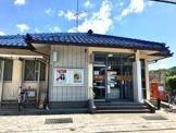 長浜加田郵便局