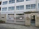 楠根中学校