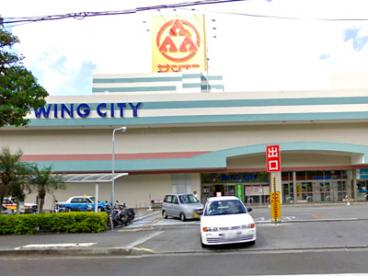 サンエー豊見城ウィングシティの画像1