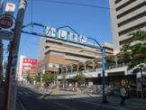 鹿島田商店街