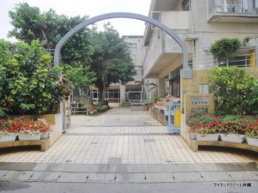那覇市立古蔵中学校の画像1