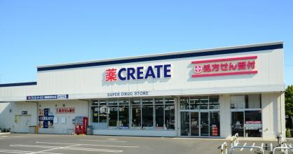 クリエイトS・D 我孫子都店の画像1
